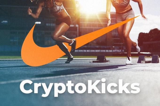 CryptoKicks