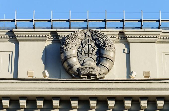 National Bank of Belarus new regulatory license