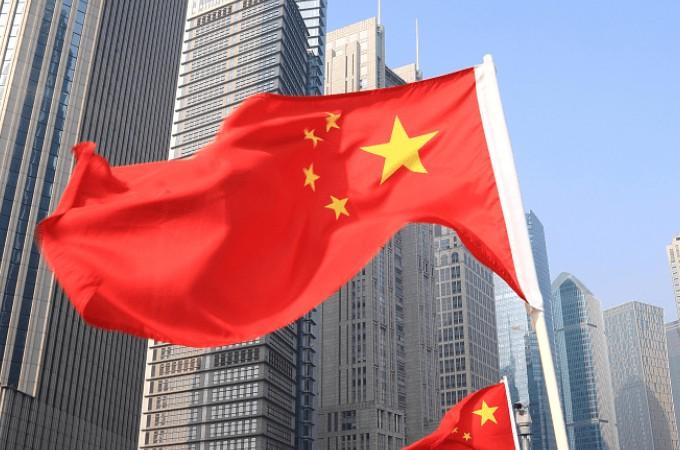 Chinese Forex Retail Market