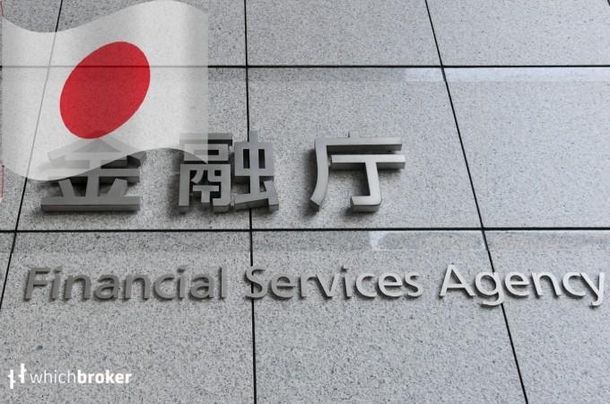 Kanto Finance Bureau, japanese ministry