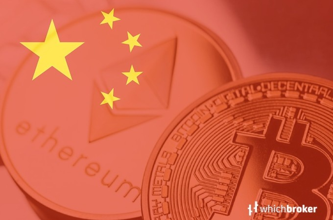 Bitcoin & Ethereum Mining in China